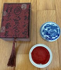 Chinese Vintage Red Seal Ink Paste Pot w/Lid & Box for Calligraphy, Seals, Art