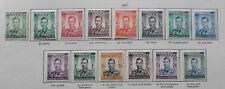 Southern Rhodesia KGVI 1937 Definitives to 5/- SG40-52 Mounted Mint