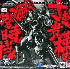 New Bandai SUPER ROBOT Chogokin Anti Gurren Lagann PRE-PAINTED