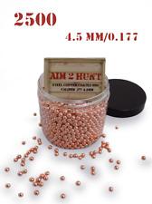 2500 x 4.5mm / 0.177 PREMIUM PELLETS METAL BALL JAR BB STEEL AIRGUN PISTOL BBS