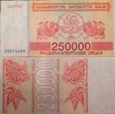 GEORGIA 1994 250000 LARI P-50 UNCIRCULATED BANKNOTE BUY FROM A USA SELLER !