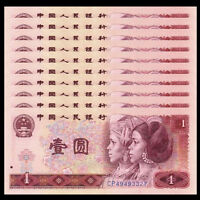 2018 money tree China 70th Anniversary of the issuance of RMB test note UNC