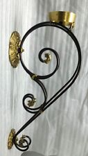 Vintage Wall mount lamp holder French Fleur-de-lis wrought iron