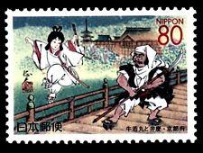 JAPÓN 1995 2172 KYOTO 1v