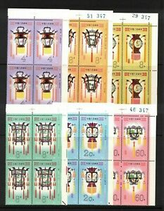 1981 China Lanterns SG 3039/44 Block 4 Set 6 MUH Stamps