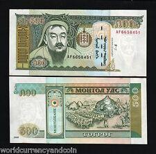 MONGOLIA 500 TUG 66 2000 GENGHIS KHAN OX UNC LOT 10 PCS