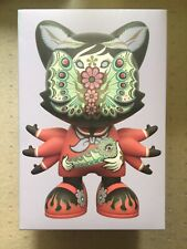 """Classical Edition by Andrew Bell dunny fro Dead Zebra LE200 8/"""" The Last Knight"""