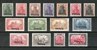 DR Nazi Germany Reich Rare WW1 Stamp 1920 Danzig Germania Overprint Classic Set