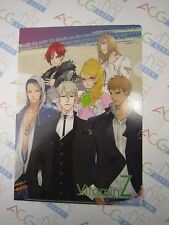 PS2 Game Vitamin Z Welcome our New Supplement Boys Clear File Folder B Japan