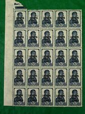 Latvia USSR Stamps Block of 25 1941 overstamped by German occupation authorities