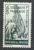 France 1943 MNH Mi 8 Sc B8 Woman & Child with Wings.Aviation. WW2 **