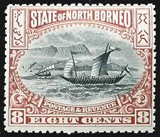 North Borneo Stamp 1897-1902 8c Malay Dhow Scott # 85 SG102 MINT OG H