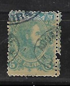 Venezuela: 1880; Scott 64, Used custom, Error Double perforation, EBV407