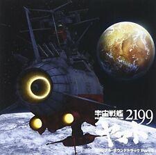 Space Battleship Yamato 2199 Original Soundtrack Part.3 Ost Tv Anime Music Japan