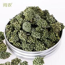 Panax notoginseng Dried Flower Tea  Yunnan Tianqi Herbal  sanqi Flowers Tea 100G