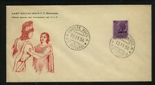 Italy  Trieste  174  last  day  cachet  cover       MS0613
