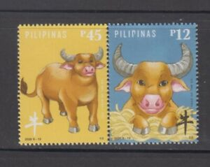 Philippine Stamps 2020 (2021) Year of the Ox set, MNH