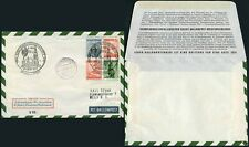 AUSTRIA BALLOON POST 1959 STATIONERY ENVELOPE MULTI VALUE 18 MAY VFU