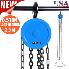 0.5 Ton Chain Hoist Pulley Wheel Block and Tackle Rigging Engine Lift US Stock