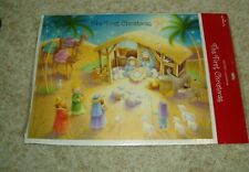 "HALLMARK ""THE FIRST CHRISTMAS"" ADVENT CALENDAR  WITH MAILING ENVELOPE - NEW!"