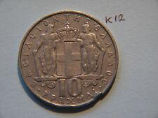 1968, 10 APAXMAI COIN, Greece