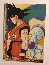 Dragon Ball Z Collection Card Gum 20