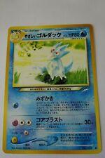 Pokemon Japanese Pocket Monsters - Light Golduck  #055 Card -  Neo Destiny.