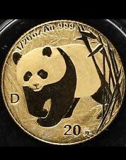 2001 China Gold Panda Coin 1/20oz D mark