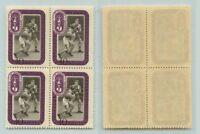 Russia USSR, 1957 SC 1971, Z 1948 MNH, block of 4. rta6353