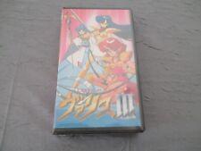 >> YUME SENSHI VALIS III 3 RARE OFFICIAL PC ENGINE MSX PC-88 JAPAN VHS TAPE! <<