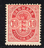 Denmark 10 Ore Stamp c1884-88 Mounted Mint (messy back) (2254)