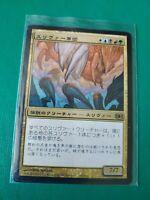 Légion de slivoïdes - Sliver legion - Magic mtg - NM JAP * 1