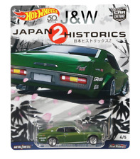 Hot Wheels Nissan Laurel 2000 SGL Green Japan HIstorics 2 1/64 Ready to ship