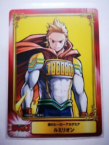 My Hero Academia Gekitotsu Heroe Limited Shueisha Festival weekly Mirio Togata