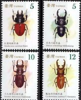 Taiwan 2008, Insects, Stag Beetles, Stamp set MNH