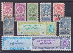 BURMA MYANMAR, 10 REVENUE / INSURANCE STAMPS