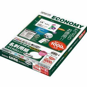 Kokuyo multi printer business card paper double-sided micro sewing machine.