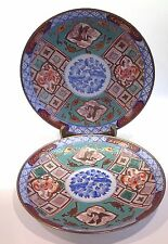 Set of 2 Oriental/Chinese Designed Decorative Plates Andrea by Sadek 10-1/2""