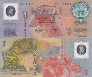 Kuwait 1 Dinar (1993) - Commemorative Polymer Note/p-CS1 UNC