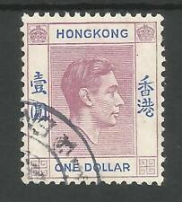 HONG KONG SG155a 1938 $1 DULL LILAC&BLUE VARIETY SHORT LEG TO R RPS CERT C.£190