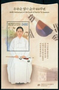 South Korea People Stamps 2020 MNH Yu Gwansun Ryu Gwan-sun Independence 1v M/S