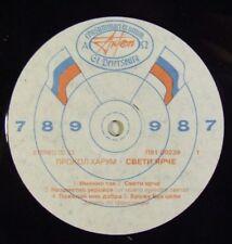 LP PROCOL HARUM Sveti Yarche,rare bizarre  issue 1992
