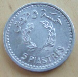 1954 Lebanon 5 piastres coin
