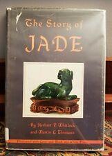 The Story Of Jade Whitlock & Ehrmann HB DJ 1949 1st Edition