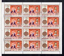 Corea Deportes Olimpiada de Anveres Valores del año 1978 (DC.1)