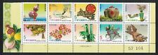 Taiwan Birds Flowers Toys Greetings stamps Block of 10 MNH
