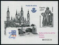 PRUEBA LUJO Nº 96 ** Expo Zaragoza Año 2008 - Nueva