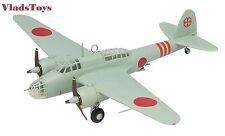 F-Toys 1/144 Twin-engine #4 Kawasaki Ki-48 I model Hokota hikou gakkou (2A)