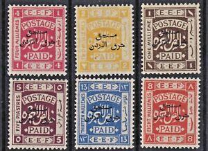 Transjordan Jordan  1925 of Palestine 1922, MH ($51) P14. postage DUES
