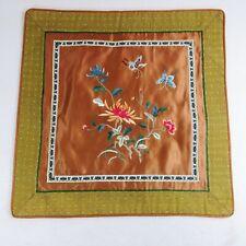 Floral Mandarin Pillow Sham 16x16